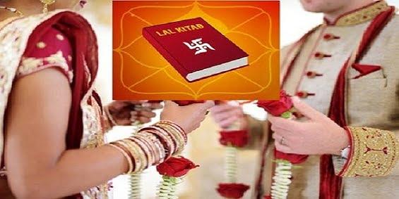 Pati Ko Vash Me Karne Ke Totke in Hindi
