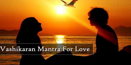 mohini Vashikaran Mantra for Boyfriend
